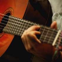 Игра на гитаре Ярославль обучение для детей, в Ярославле