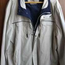 Продаю куртку мужскую, в г.Минск