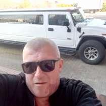 Сергей, 45 лет, хочет пообщаться – Flirt, в г.Каунас