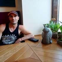 Павел, 36 лет, хочет познакомиться – Познакомлюсь с девушкой, в Ставрополе