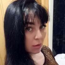 Виктория, 40 лет, хочет пообщаться, в Находке