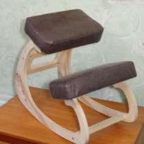 Коленный мягкий стул + доставка, в Казани