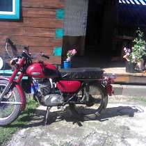 Продам мотоцикл минск, в Иркутске