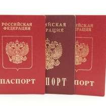 Квота. Получение иностранным гражданам, в Ростове-на-Дону