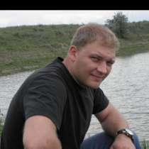 Сергей, 39 лет, хочет познакомиться – Буду рад знакомству с девушкой, в Сочи