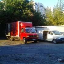 Грузоперевозки Одесса-Украина, в г.Одесса