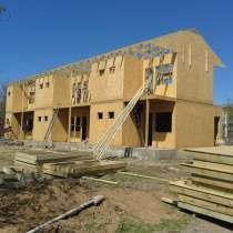Строительство каркасных домов по канадской технологии, в г.Запорожье