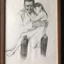 Картина «Дедушка», в Нягани