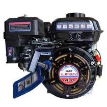 Двигатель Lifan 160F к виброплите, трамбовке, мелкой технике, в г.Минск