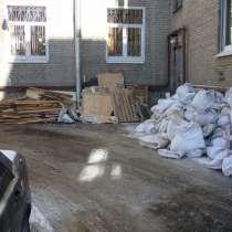 Вывоз мусора и хлама. Утилизация, в Самаре