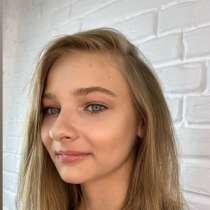 Модель для макияжа, в Саранске