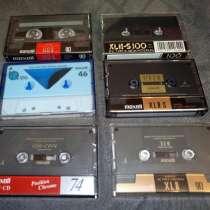 Аудиокассеты редкие в ассортименте, в Екатеринбурге