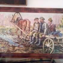 Картина ленин на охоте, в г.Кривой Рог