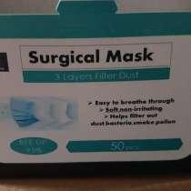 Продаем качественные трехслойные медицинские маски, в г.Прага