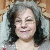 Жанна Горбова, 57 лет, хочет познакомиться – Ищу друга для общения, в Сургуте