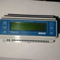 Продаю контроллер приточной вентиляции ТРМ133-У.01, в Ростове-на-Дону