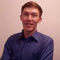 Репетитор по английскому языку онлайн, в Москве