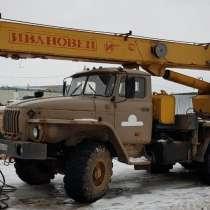 Продам автокран Ивановец Урал, 2006 г/в, в Ярославле