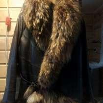 Куртка кожаная с меховой подстежкой и юбкой, в Красноярске