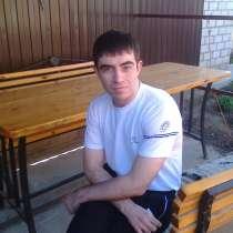 Антон, 34 года, хочет пообщаться – Антон, 34 года, хочет пообщаться, в Ставрополе