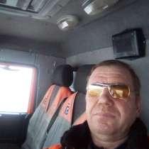 Олег, 49 лет, хочет пообщаться, в Воркуте