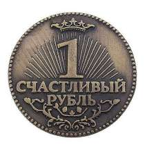 Бизнес сотрудничество по Санкт Петербургу и Лен. обл, в Санкт-Петербурге