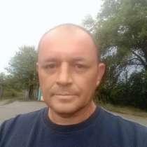 Александр, 46 лет, хочет пообщаться, в г.Каунас