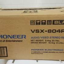 Коробка от ресивера Pioneer VSX-804RDS, в Москве