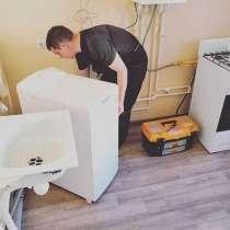 Ремонт стиральных и посудомоечных машин в Нижнем Нвгороде, в Нижнем Новгороде