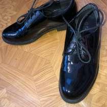 Туфли женские, в Южно-Сахалинске