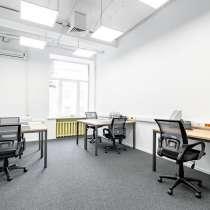 АРЕНДА В Бизнес Центр Уланский. Сдается офис на 5 рабочих, в Москве
