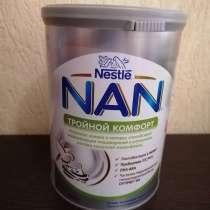 Смесь НАН Тройной комфорт 400 гр с рождения, в Нижнем Новгороде