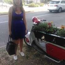 Anna, 35 лет, хочет познакомиться, в г.Киев