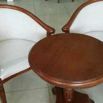 Кресла и столик, в Москве