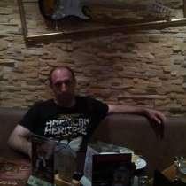 Alexandr, 51 год, хочет познакомиться – ИЩУ СПУТНИЦУ, в г.Гиссен