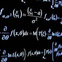 Репетитор по математике, в г.Ташкент