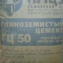 Цемент ГЦ-40, в г.Алматы