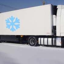 Грузоперевозки по всей России от 1 до 20 тонн. Рефы, тент, в Краснодаре