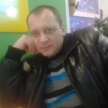 Для серьезных отношений, в Рыбинске