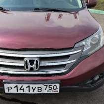 Срочная продажа, авто в хорошем состоянии, мелкие царапины п, в Нахабино