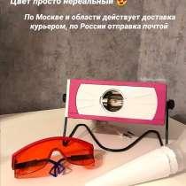 Кварцевый облучатель, в Москве