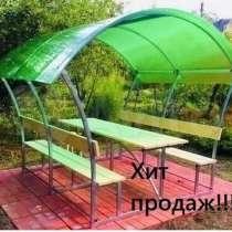 Садовые беседки со столиком и лавкой, в Сосновом Бору