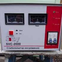 Стабилизатор напряжения, в Москве