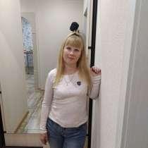Елена, 50 лет, хочет пообщаться, в Кирове