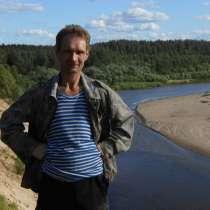 Михаил, 43 года, хочет пообщаться – живу адин ишю подругу, в Вельске