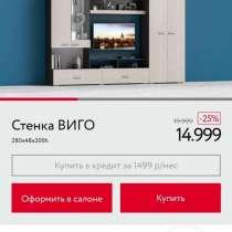 Продам стенку новую, в Смоленске