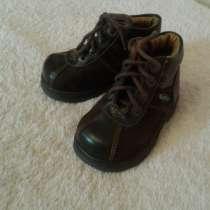 Продам детскую обувь для мальчика, в Верхней Пышмы