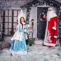 Поздравление Деда Мороза и Снегурочки, в Сызрани
