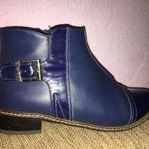 Ботинки осенние, в Кургане