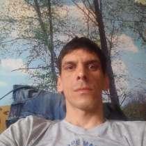 Муж на час, в Иркутске